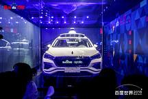 EV晨报|李彦宏徐留平宣布L4级全新红旗量产计划;本田和广汽将投32.7亿元建厂;欧拉R1公布预售价