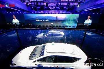 新汽车时代,全球自动驾驶将如何被百度Apollo们分庭抗礼?