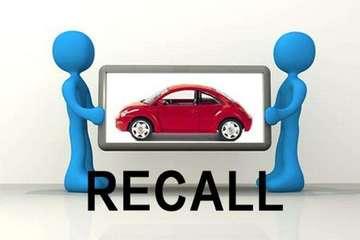 市场监管总局未公开5次新能源汽车召回信息 相关负责人表示需申请正式问询
