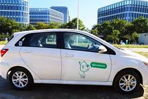作价7800万元,北汽新能源拟转让绿狗租车60%股权