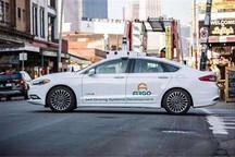 大众或向福特自动驾驶伙伴Argo投资 助推联盟建立