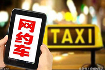 """上汽集团进军网约车业务 发布移动出行战略品牌——""""享道出行"""""""