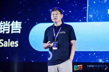 刚成立就融资过亿美元,四维智联想要做车联网第一