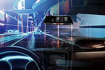 工信部发布车联网无线电频率规划