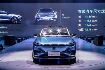 EV晨报 |天际汽车发布;大众选择韩国SKI为电池供应商;吉利嘉际内饰官图发布