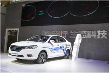 力帆汽車攜主力車型上岸2018廣州國際車展
