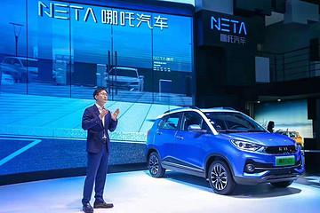 【新车上市】哪吒N01正式在广州车展上市 补贴后售价为5.98-6.98万元