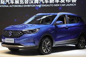 【新车上市】汉腾X5 EV在广州车展正式上市 补贴后售价10.98万-11.98万