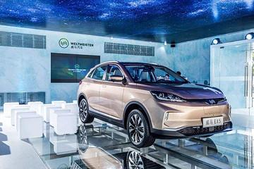 EV晨报 | 小康股份向东风收购50%股权;威马动力电池项目开工;蔚来ES6将12月15日首发