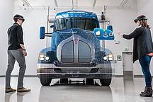AR技术会是汽车制造商下一个关注点么?