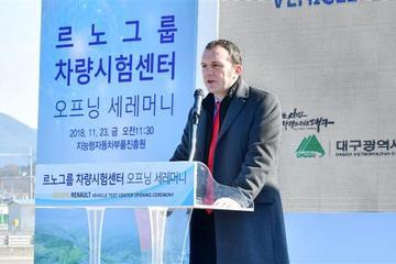 雷诺在韩设亚洲首个测试中心