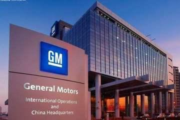 通用宣布裁员15% 下岗潮逼近传统汽车产业