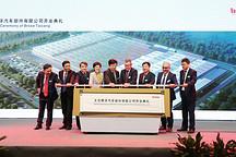 总投资14亿 博泽亚洲最大生产基地正式投产