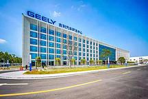吉利与中国电信达成合作 助力智能汽车发展