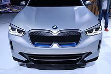 年产能4万辆 宝马iX3将在大东工厂国产