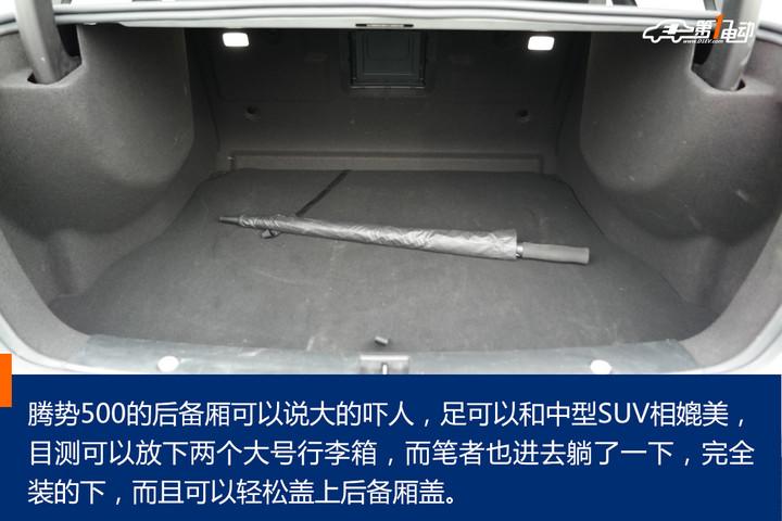 后备厢空间.jpg