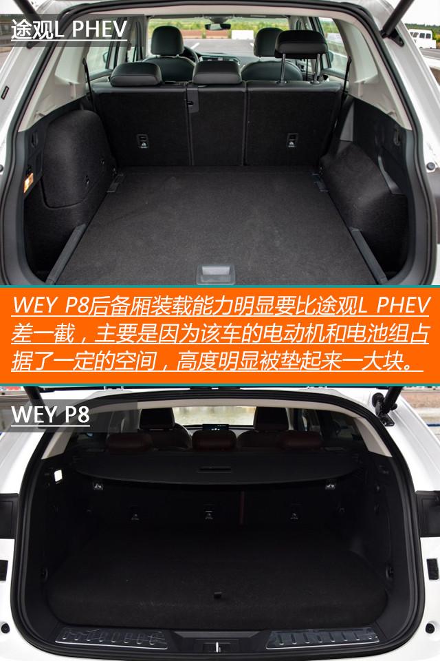 双车后备厢空间.jpg