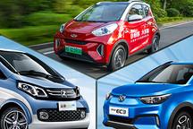 【电车严选】城市通行便利,找车位简单,这三款微型电动车到底怎么选?