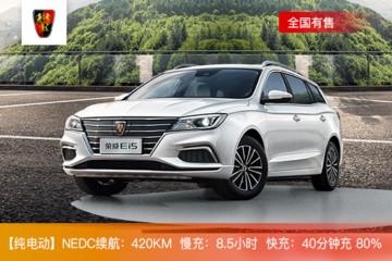 """补贴退坡,谁能""""护价""""——保价大抢购推荐车型之上汽荣威Ei5"""
