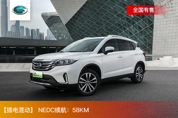 广汽传祺GS4.jpg