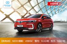 补贴退坡前之大热门(下)——三款新能源轿车推荐