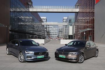 行政级插电混动轿车如何选?沃尔沃S90 T8与宝马530Le到底谁能入你法眼