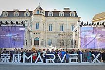 荣威MARVEL X销量已达1229台,累计订单破5000