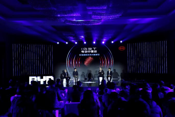 """比亚迪发布IGBT""""中国芯"""",电动车核心技术告别""""卡脖子""""时代"""