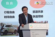 环球车享曹光宇:汽车新四化,共享出行的新思考与探索