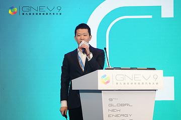 曹操出行庞博:新能源供给体系有待提高