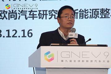 长安欧尚汽车研究院材料及轻量化经理刘波:新能源汽车轻量化的思考