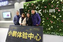 """【探营新势力】小鹏汽车把4S店拆成了两个""""2S""""店"""