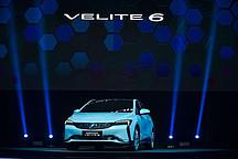 别克GL8 Avenir概念车首发、纯电动velite6补贴后售价16.58万元起