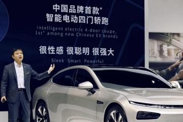 纯电动轿跑小鹏P7已开启预定,车长4.9米,轴距3米,NEDC续航600km