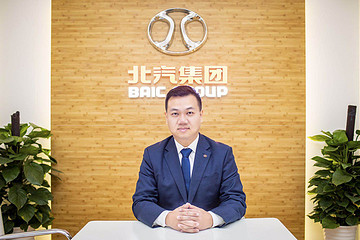 """上海车展专访北汽新能源曹斌:新能源汽车2.0时代,我们已""""蓄势待发"""""""