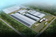 合众汽车宜春全生态智慧工厂即将启动开工建设