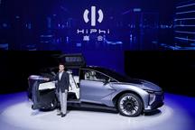 华人运通首款量产定型车高合HiPhi 1同期亮相,剑指全球高端市场