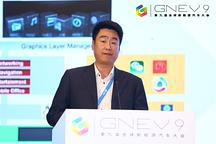 """四维智联白新平:大数据服务平台联结""""车""""和""""网"""""""