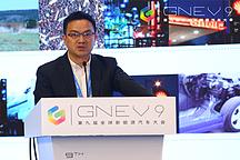 ABB中国董志华:领航未来可持续交通