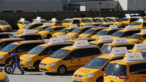 出租车.jpg