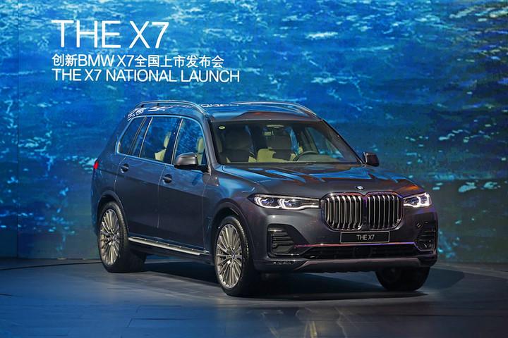 05. 创新BMW X7全国上市发布.jpg