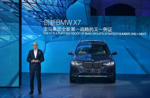 01. 创新BMW X7全国上市发布会-宝马集团负责客户、品牌、及销售业务的董事诺达先生致辞-3.jpg