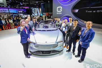 新特高端电动汽车品牌GYON,携首款旗舰车型亮相上海车展