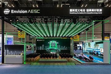 远景AESC亮相上海车展,发布新一代AIoT动力电池