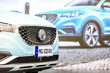 2019上海国际车展新美学候选车型——名爵EZS