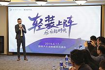 新特推出最新产品DEV Lite,续航150km售价不超6万