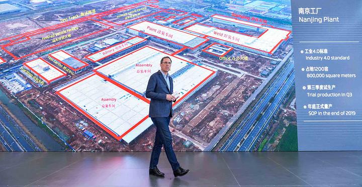 2-拜腾首席执行官戴雷博士分享工厂进展和亮点.jpg