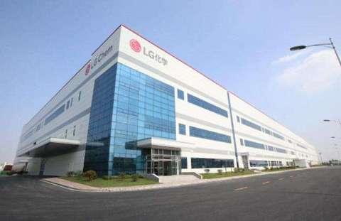 LG南京工厂.jpg