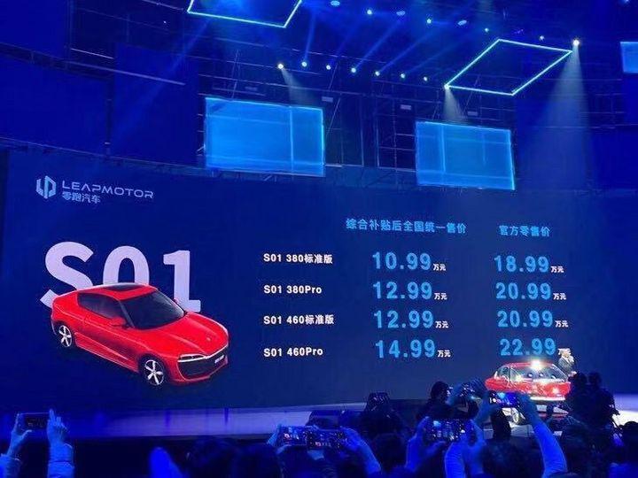 零跑S01:全国首款十万元级智能纯电动Coupe上市