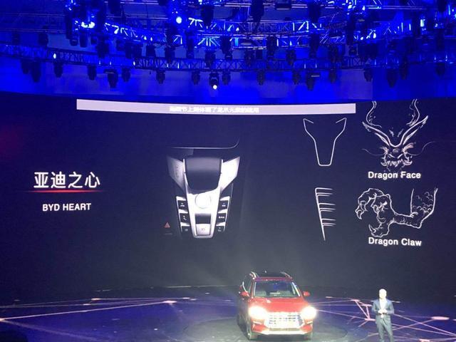 百公里油耗1.3L,EV版续航超500km,8.98万起售的宋Pro有哪些惊喜